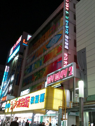 20100128_01.jpg