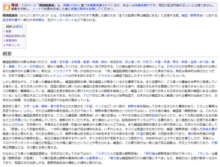 20060802_01.png