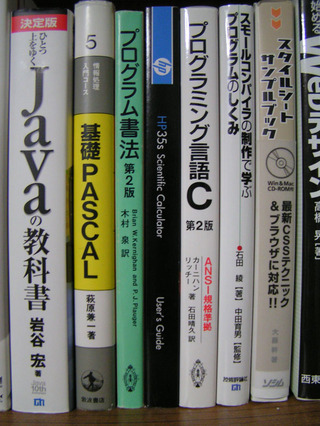 20070805_07.jpg
